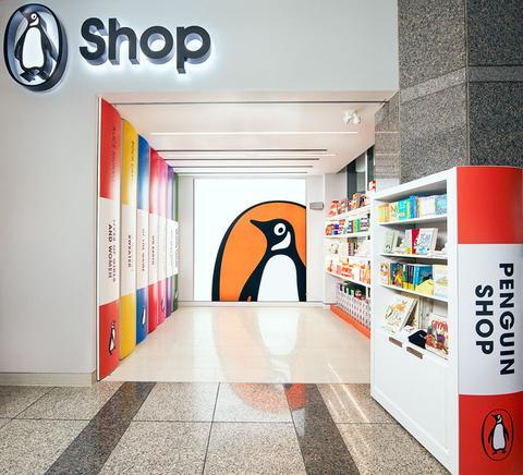penguin_shop_media_01_14781f65-284d-4631-a73f-88643670fef9_large